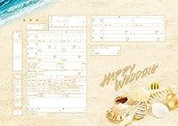 婚姻届製作所 役所に提出できる デザイン 婚姻届 Blue Ocean