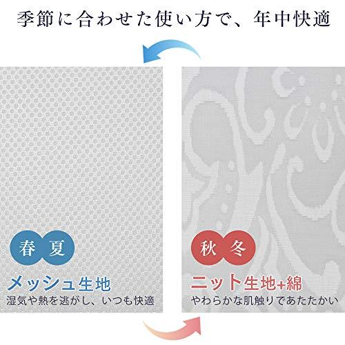 IRISOHYAMA(アイリスオーヤマ)『エアリー敷き布団ダブル』