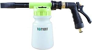 TOPHORT Car Wash Gun Car Foam Wash Gun Car Cleaning Gun– The Ultimate Car Wash Foamer That Connects to Any Garden Hose