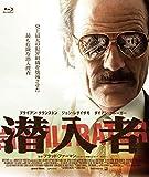 潜入者[Blu-ray/ブルーレイ]