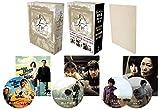 ポン・ジュノ傑作選 Blu-ray BOX[Blu-ray/ブルーレイ]