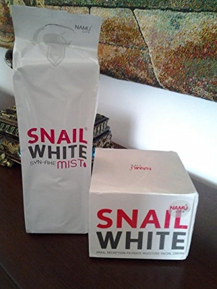 より平らな隔離滞在Snailホワイトクリーム+カタツムリホワイトsyn-ake Mist Snail
