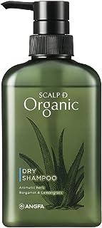 スカルプD オーガニック スカルプシャンプー ドライ シャンプー メンズ 乾燥肌用 男性 メイドインジャパン 毛髪 補修 成分 植物エキス アンファー(ANGFA) 350mL(約2ヵ月分)