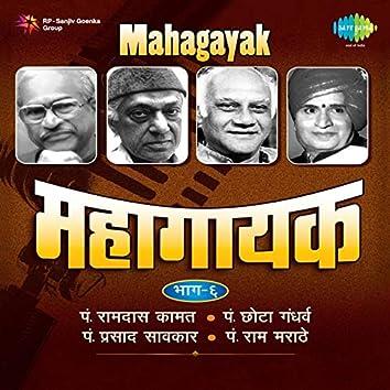 Mahagayak, Vol. 6