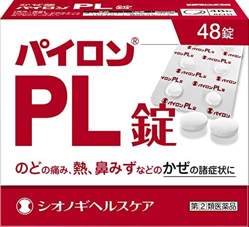 【指定第2類医薬品】パイロンPL錠 48錠