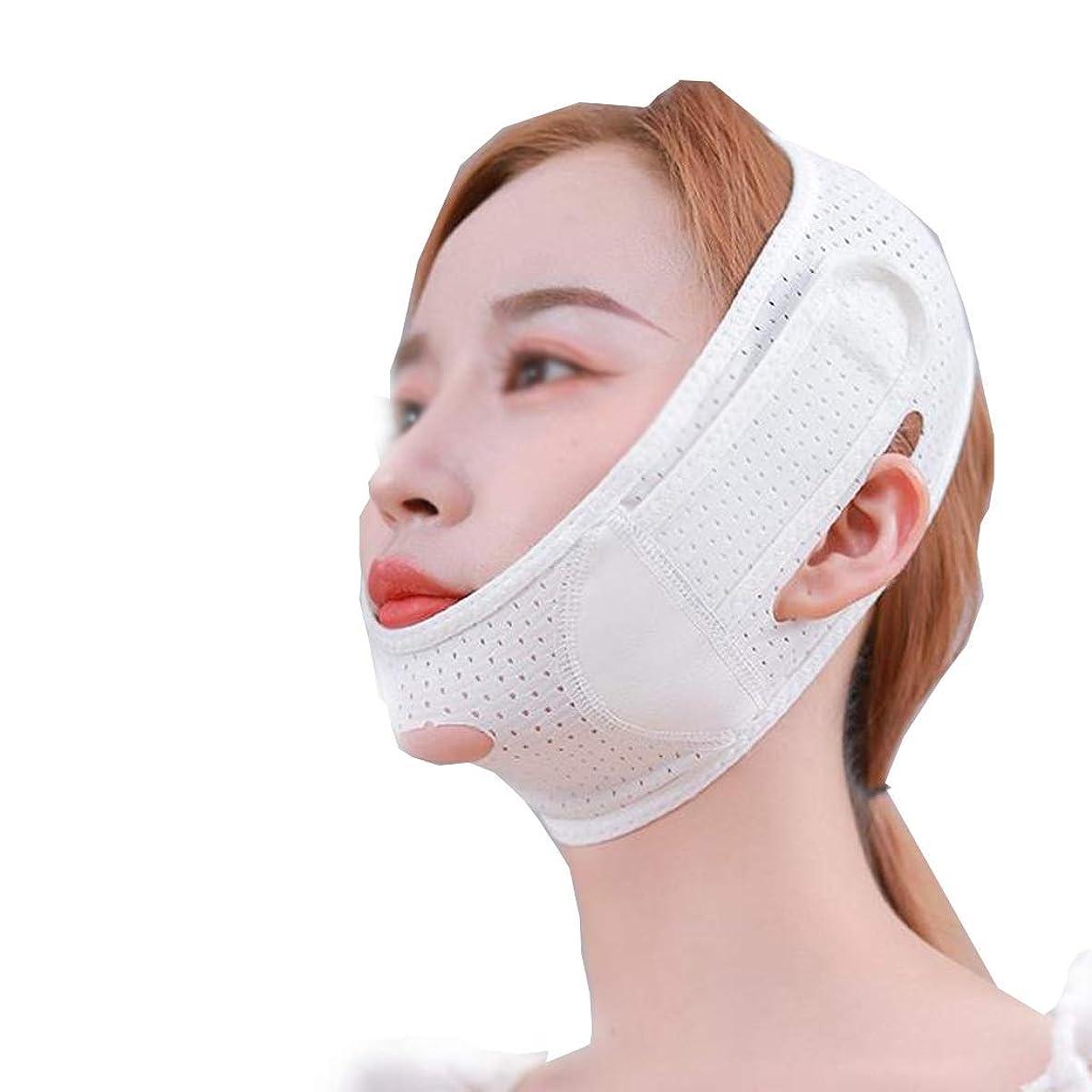 インシュレータ見捨てる緑ZWBD フェイスマスク, 薄い顔のステッカーアーティファクトの包帯は小さい二重顎の法令のマスクを固める小さいVの表面を引っ張ります