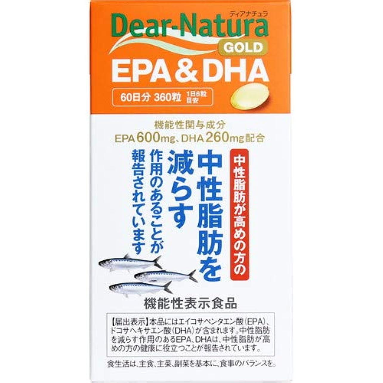 多様性不当社会学ディアナチュラゴールド EPA&DHA 60日分 360粒入