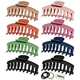 [ 8 Pack ] MozartBeauty Bellezza Claw Clips 4.33 Inch Nonslip 7 Matte Colors Hair Claw Clips For Women Banana Matte Hair Claw Clips For Thick And Curly Hair - Big Jaw Clips