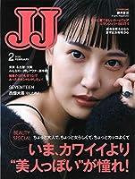 JJ(ジェイジェイ) 2020年 02 月号