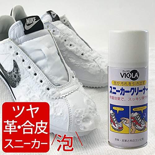 VIOLA(ヴィオラ)『スニーカークリーナー』