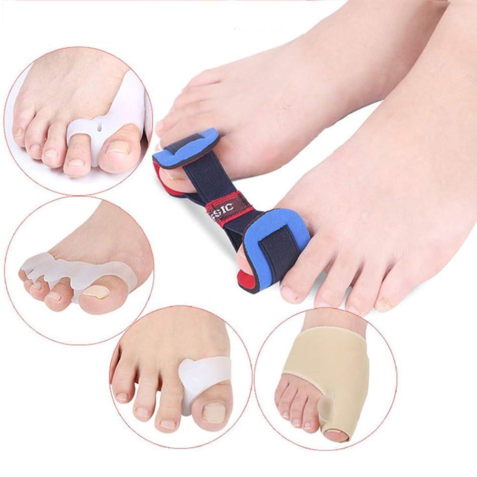 正確な浮く一般的に言えば5ピースコンプリートバニオンコレクターキット鎮痛&矯正外反母趾と腱膜パッド、矯正器&プロテクターHallux外反整形外科用つま先セットつま先セパレータ矯正つま先