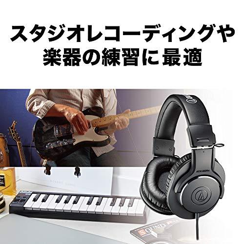 audio-technicaプロフェッショナルモニターヘッドホンATH-M20xスタジオレコーディング/楽器練習/ミキシング/DJ/ゲームブラック