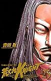 荒くれKNIGHT 23 (ヤングチャンピオン・コミックス)