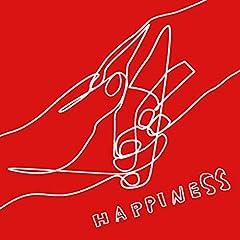 瑛人「ハピネス」の歌詞を収録したCDジャケット画像