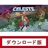 Celeste オンラインコード版