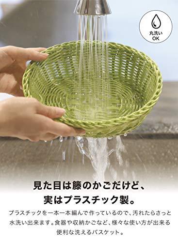 シービージャパンかごナチュラルベージュ洗えるバスケットレンジ対応オーバルQuartierlatin
