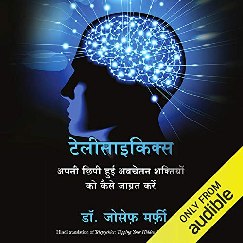 Telepsychics (Hindi Edition) cover art
