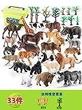 JACKWS Interesante Juguetes For Niños Juguetes For Niños Dinosaurios, Dinosaurio Conjunto De Juguete De Animales De Simulación (abandonan El 17 Libre) (Color : Animals 33 Get 17 Sets of Dinosaurs)