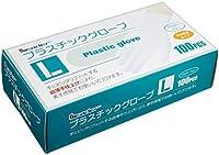 リーダー プラスチックグローブ Lサイズ 100枚入
