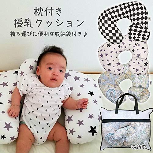 『授乳クッション 授乳まくら 授乳ピロー 赤ちゃん ミニ枕付き 綿素材 洗える (星)』の2枚目の画像