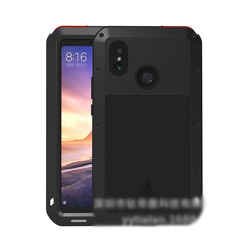 引き受ける暴行空いているTonglilili Xiaomi 8、mix2s、mix2、mix、Max3、max、2用の3つのアンチ携帯電話シェル新しいメタルドロップ保護スリーブ (Color : 黒, Edition : Mix2)