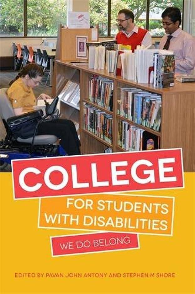 比較眉をひそめるドラムCollege for Students With Disabilities: We Do Belong