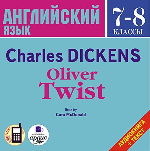 Angliyskiy yazyk. 7-8 klassy audiobook cover art