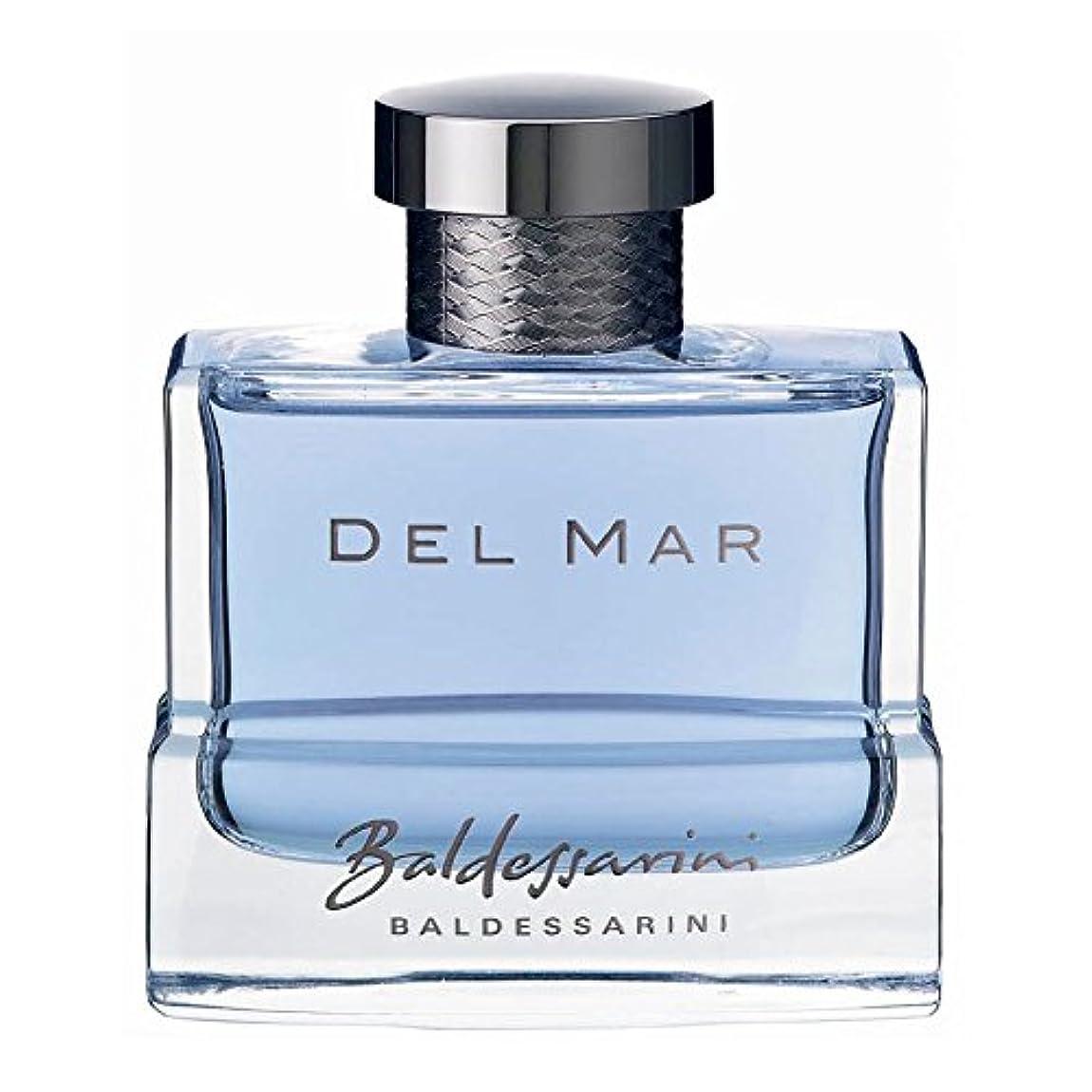 ロータリー合理化スキャンBaldessarini Del Mar (バルデサリー二デルマー) 3.0 oz EDT Spray by Hugo Boss for Men