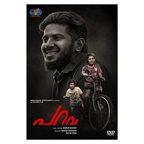 PARAVA Malayalam DVD ( All Regions English Subtitles )