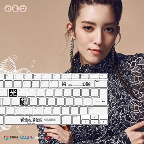 Lara Liang