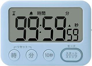 タイマー 勉強 デジタル トキ・サポ 100時間タイマー スタンド付 光ってお知らせ 消音機能付き 100分以上 最大100時間 アラーム機能 勉強用 マグネット