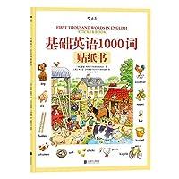 Basic English 1000 word sticker book(Chinese Edition)