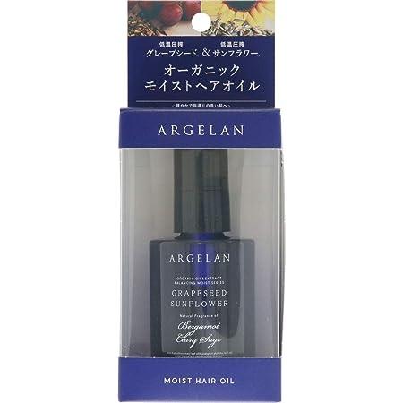 アルジェラン オーガニック 低温圧搾グレープシード ヘア美容オイル 60ml