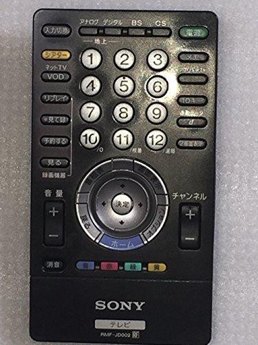 SONY 純正テレビリモコン RMF-JD002