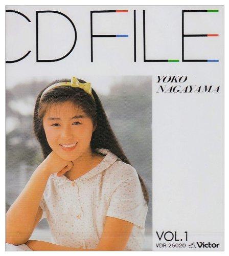 CDファイル 長山洋子1