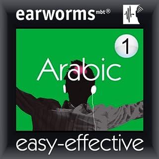 Rapid Arabic (Modern Standard Arabic) cover art