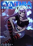 CYNTHIA THE MISSION (6) (REX COMICS)