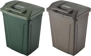 日本製 ダストボックス ASVEL アスベル SP ハンドル付ダストボックス 70 2個セット ゴミ箱 ごみ箱 大容量 フタ付き (グリーン×ブラウン)