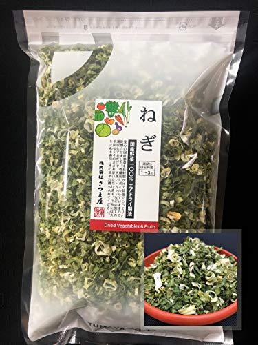 国産乾燥ねぎ 125g 国産乾燥野菜シリーズ エアドライ 低温熱風乾燥製法 九州産 熊本県産 みそ汁 フリーズドライ ドライベジタブル 保存食 非常食 長期保存
