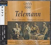 テレマン/トリオ・ソナタ ト短調、フルート協奏曲ニ長調、トランペット協奏曲ニ長調、2つのホルンのための二重協奏曲、「ターフェルムジーク」第2集より三重奏曲ホ短調 UC10