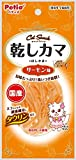 ペティオ etio キャットS 乾しカマ サーモン味12g