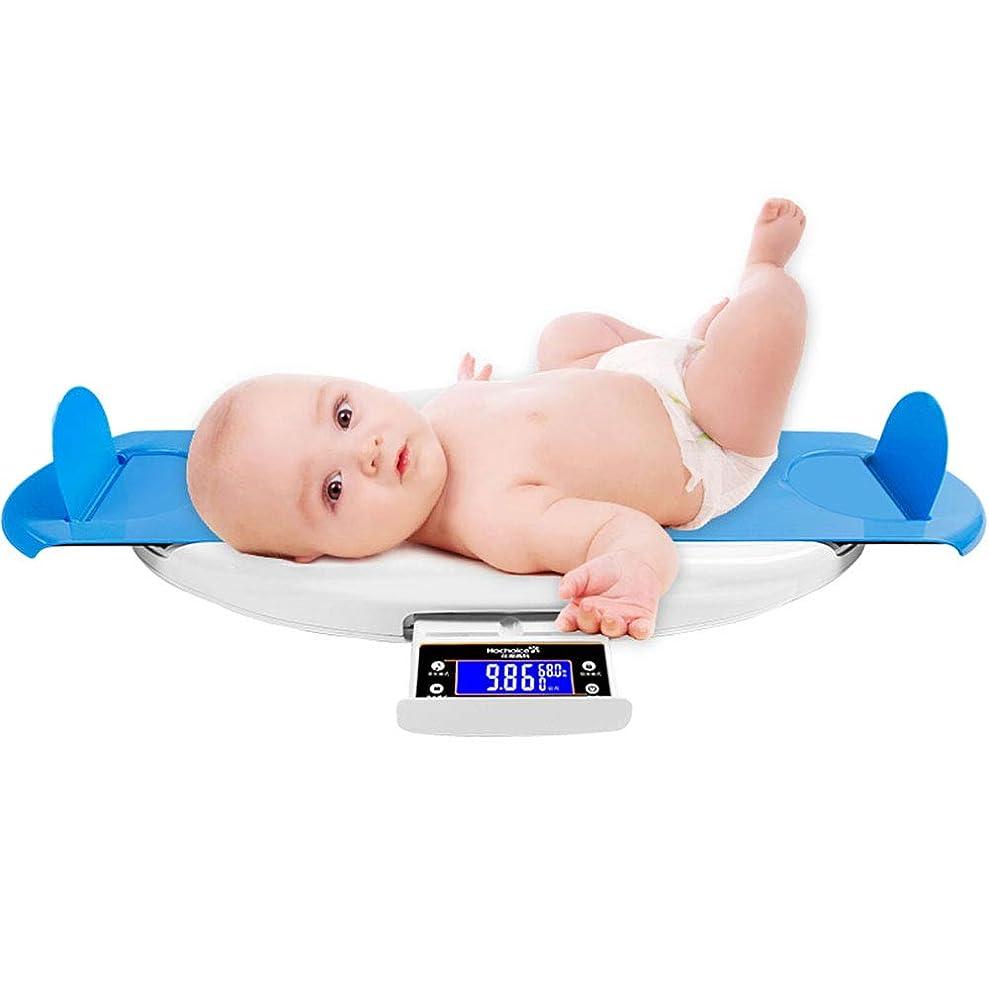 視線夜たらいベビー電子スケール、計量スケールの高さスケール多機能幼児スケール液晶66lb,Blue