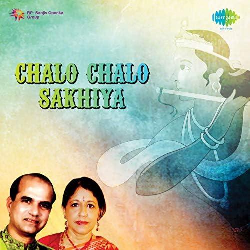 Suresh Wadkar & Kavita Krishnamurthy