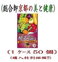 212種類の酵素+酵母+補酵素 植物性プラセンタ配合15.5g(250mg×62粒)●1ケース50個購入特別価額