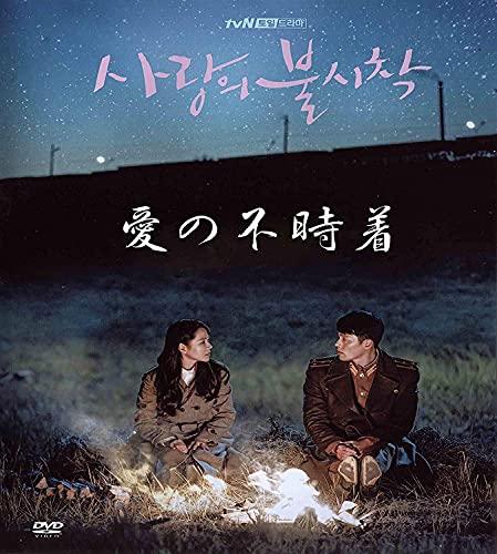 愛の不時着 dvd版 全16 日本語字幕 韓国ドラマ dvd TV+OST2 全16話を収録した10枚組 DVD