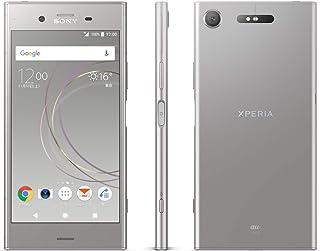 SONY(ソニー) Xperia XZ1 64GB ウォームシルバー SOV36 auロック解除SIMフリー