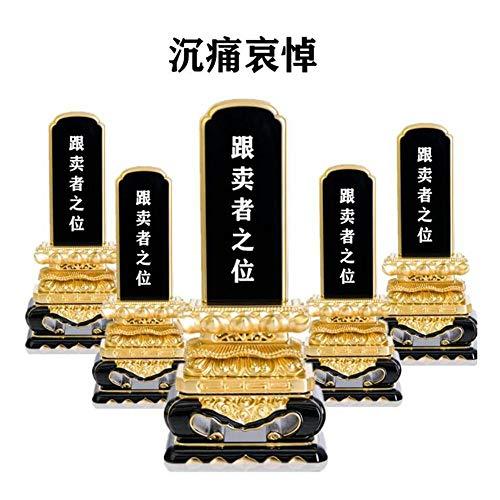 Elastische Bänder für Gesicht Breite elastische Schnur für Crafts elastisches Seil, Gummi-+-band Breit zum Nähen, Wäschegummi Gummizug Gummilitze Elastisches Elastic Band Nähzubehör 6mm 100m (Weiß)