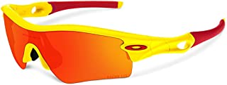 Radar Path Sunglasses - Asian Fit Daeho Lee Yellow/Fire, One Size