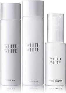 准药品 护肤 礼品 套装 化妆水 & 美容液 & 乳液 200ml & 50ml & 150ml