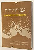 Modern Hebrew: A First-Year Course in Converstion, Reading, and Grammar